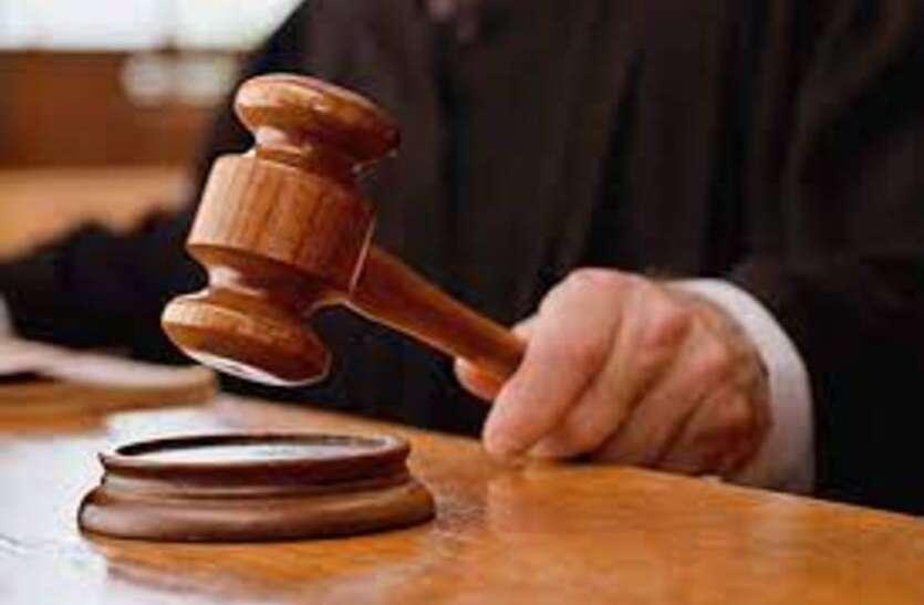नाबालिग से छेड़छाड़ के आरोपी को 3 वर्ष की सश्रम सजा
