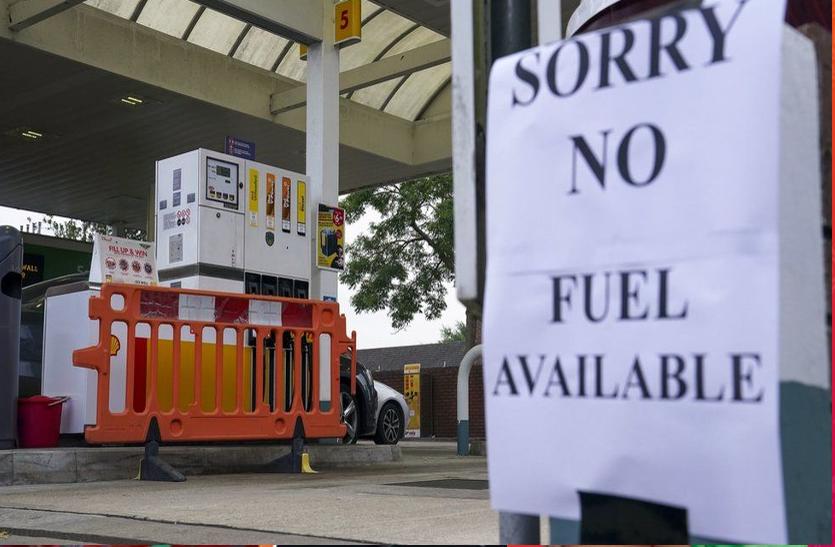 Fuel Crisis In UK : सेना ने संभाली मालवाहक वाहन संचालन की जिम्मेदारी