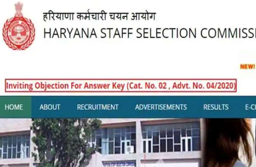 HSSC Constable Result 2021: महिला कांस्टेबल परीक्षा का परिणाम घोषित, ऐसे करें चेक