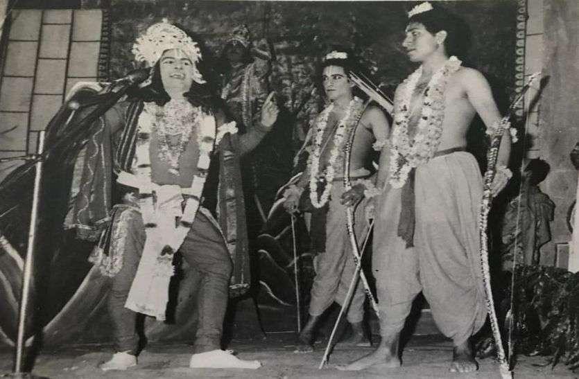Ram Leela History विभाजन के बाद जयपुर आए तो यहां भी शुरू की रामलीला, अब...