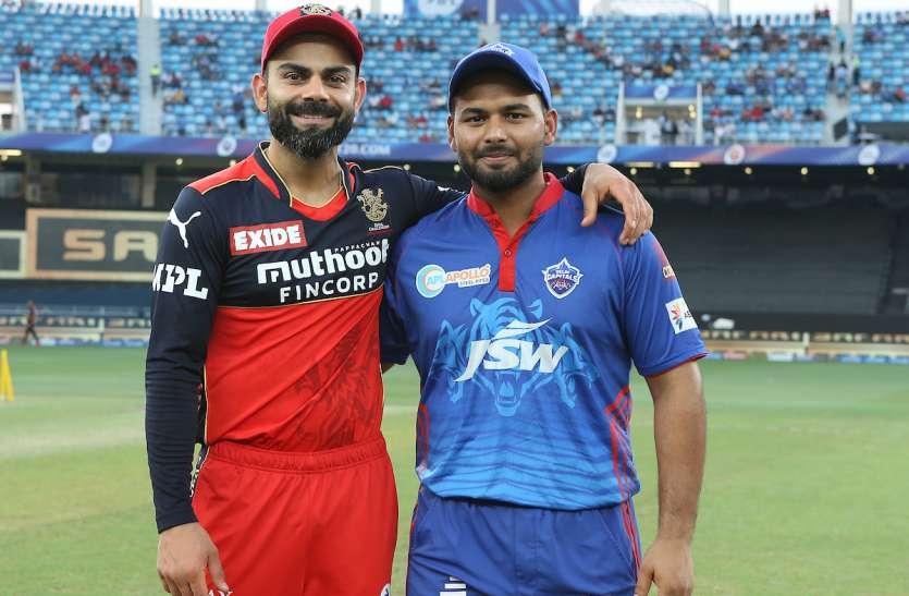 IPL 2021 RCB vs DC: रॉयल चैलेंजर्स बैंगलोर ने दिल्ली कैपिटल्स को सात विकेट से दी शिकस्त