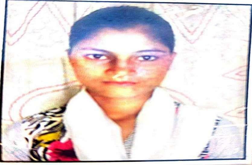 Jhalawar Crime News...आरोपी थाने जाकर बोला, मैंने प्रेमिका को मार डाला, मुझे अरेस्ट कर लो