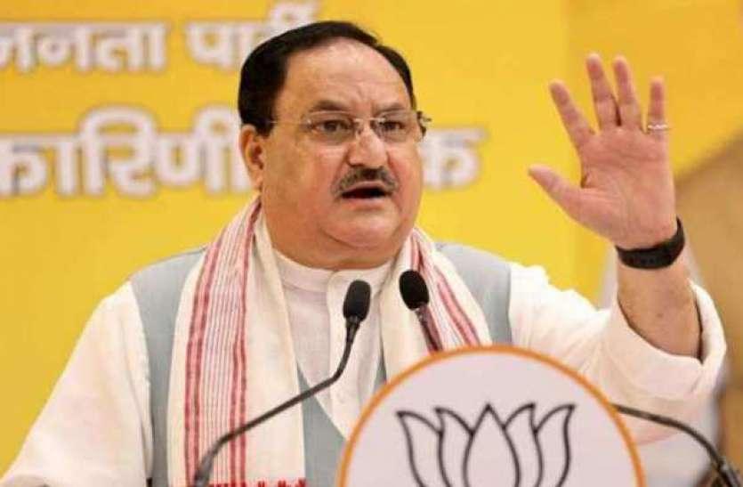 किसान आंदोलन पर राष्ट्रीय अध्यक्ष जेपी नड्डा ने रखा पार्टी का पक्ष, कहा- BJP की ज़मीन हिलाना आसान नहीं