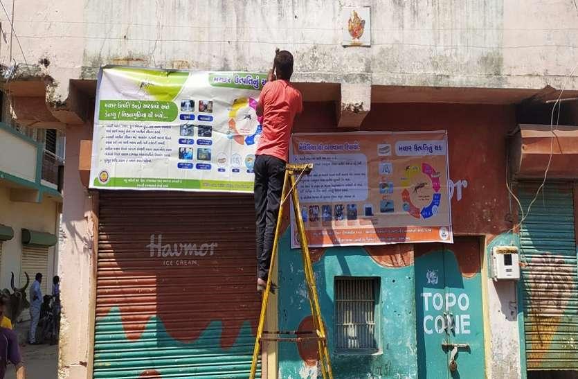 Ahmedabad : गरबा स्थलों पर मच्छरजनित रोगों से बचने की जागरुकता