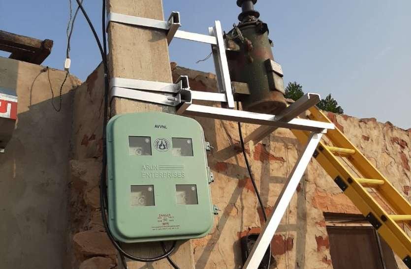 डिस्कॉम बिजली बचत अभियान में आम को जोडऩे में जुटा