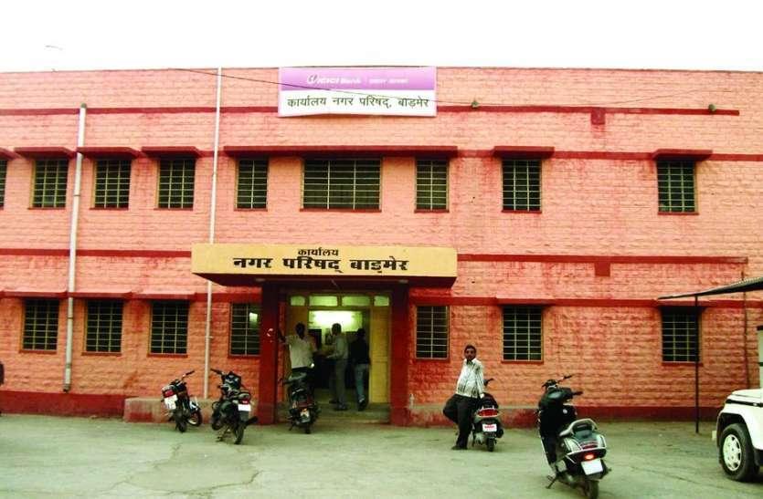 बाड़मेर में अब नगर परिषद में नहीं, 11 अक्टूबर से वार्डवार लगेंगे शिविर