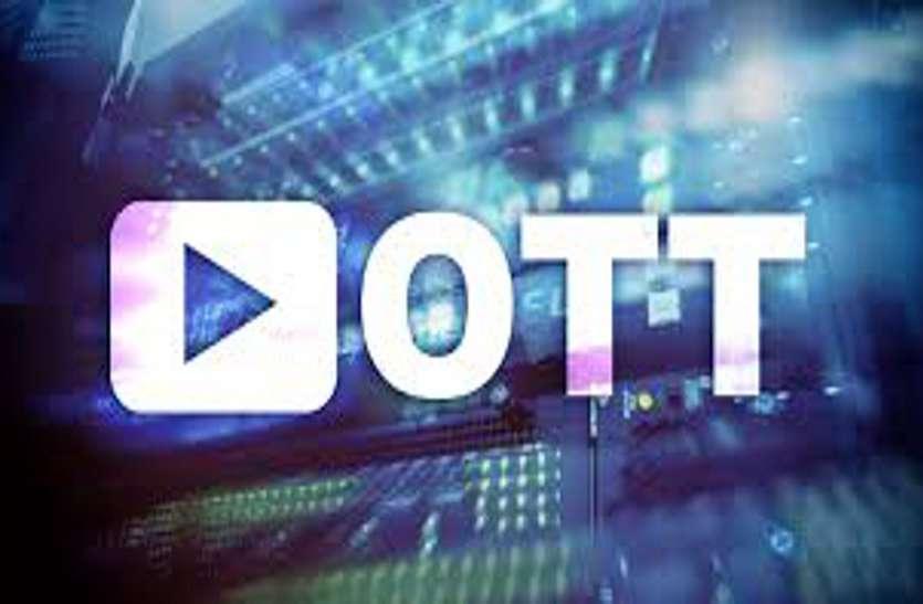 छत्तीसगढ़ी आर्टिस्ट की मूवी 'द सिटी गैंगस्टर' में ब्लैक डायमंड सिटी के कई कलाकार, ओटीटी पर 14 को होगी रिलीज