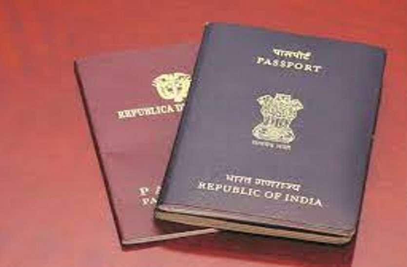 जानिए कितनी ताकत है भारत के पासपोर्ट में, हेनले पासपोर्ट इंडेक्स की लिस्ट में हुआ खुलासा