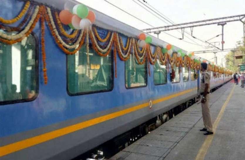 विदेशी पर्यटकों को लुभाएगी बुद्ध सर्किट ट्रेन, धार्मिक पर्यटन की सैर कराएगी रामा सर्किट ट्रेन