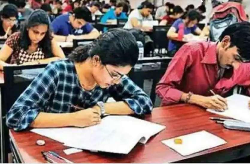 अलवर में 16 अक्टूबर को फिर होगी रीट परीक्षा, 600 अभ्यर्थी बैठेंगे, जानिए प्रवेश पत्र और परीक्षा का समय