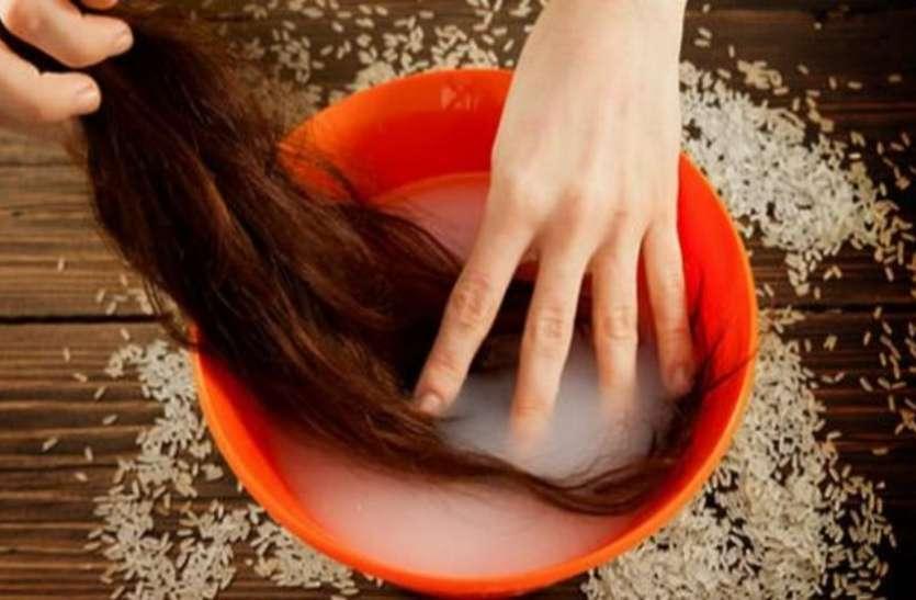 चावल के पानी का ऐसे करें इस्तेमाल, गंजापन हो जाएगा दूर
