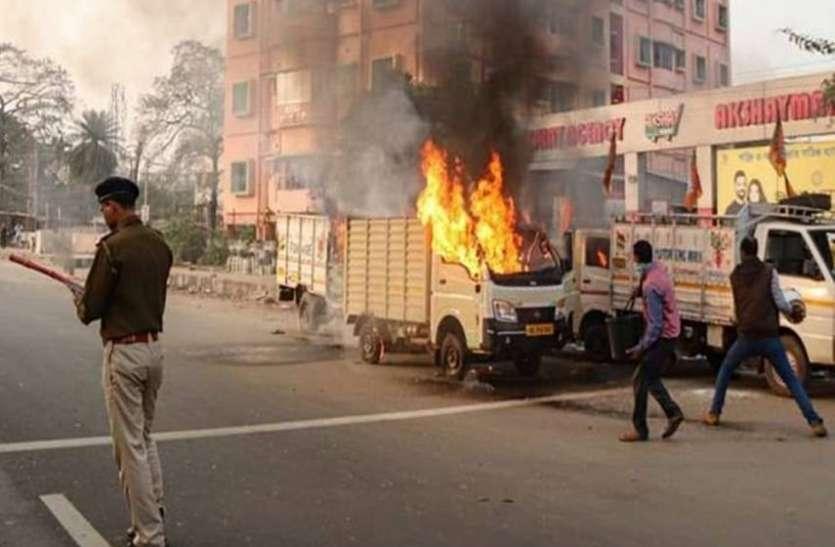 West Bengal Post Poll Violence: एक्शन में सीबीआई, 11 आरोपियों को किया गिरफ्तार