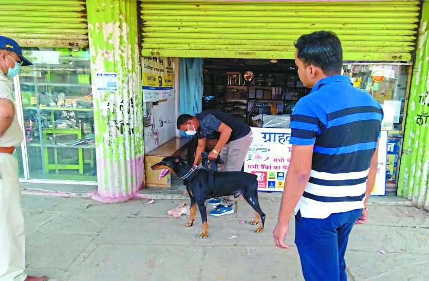 जिले में चोरों का उत्पात, एक रात मेंं हाइवे किनारे तीन दुकानों के ताले टूटे