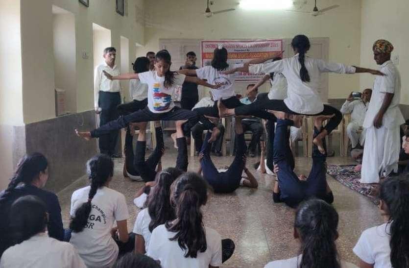 जिला स्तरीय योगासन प्रतियोगिता का आयोजन