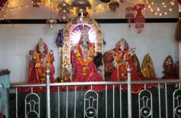 दिवाकमाता मंदिर में चढ़ाई जाती है बेडिय़ां
