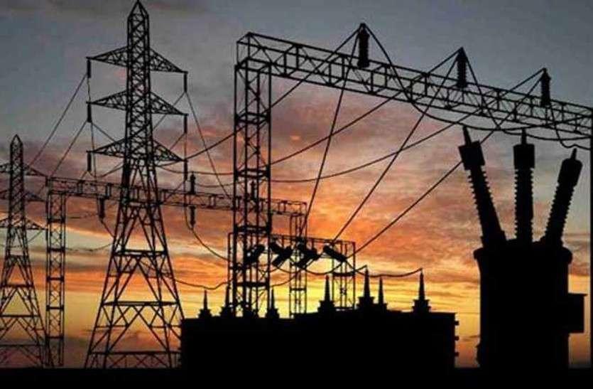 Rajasthan power crisis छुट्टी के दिन भी 7 से 8 घंटे बिजली कटौती, नहीं मिला पूरा कोयला