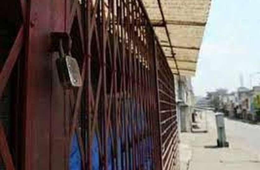 लखीमपुर खीरी की घटना को लेकर आज कोल्हापुर बंद