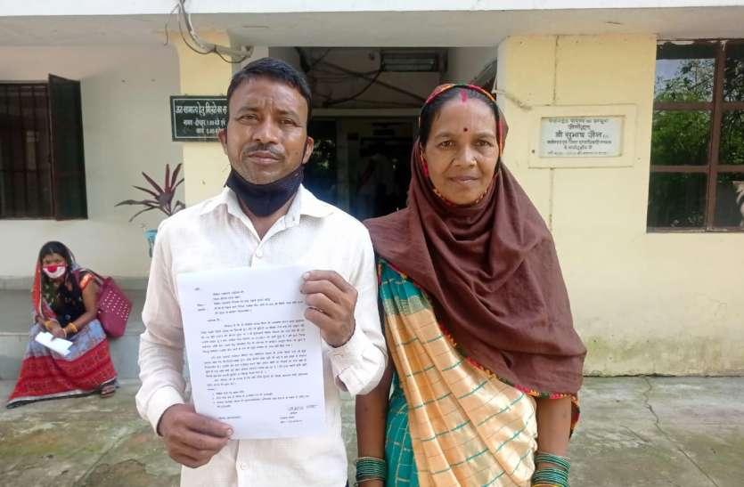 बेटियों के विवाह की सहायता राशि के लिए भटक रहे माता-पिता