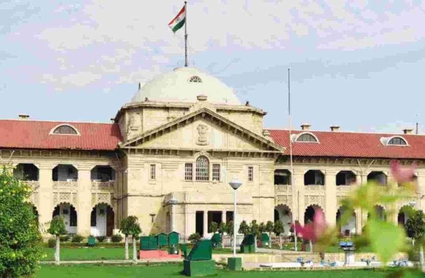 राम, कृष्ण, गीता, रामायण देश की विरासत, इनके सम्मान के लिए कानून बनाना चाहिए: Allahabad High Court