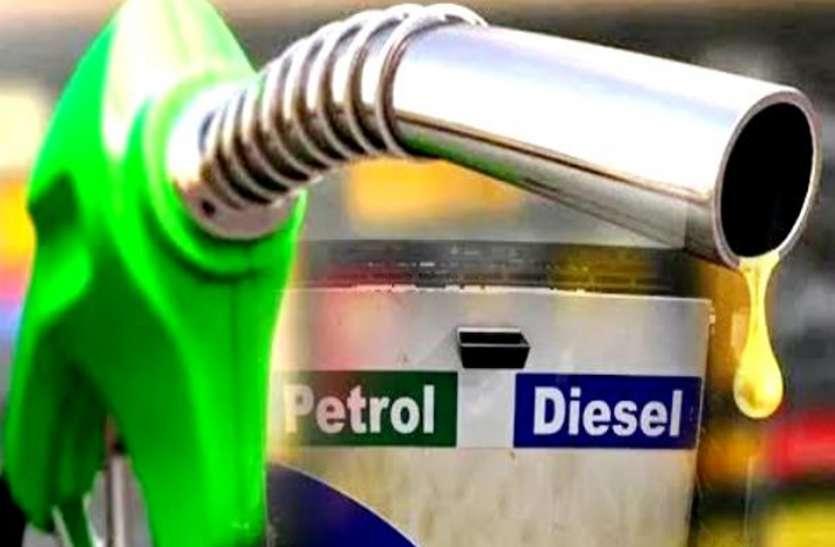Petrol-Diesel price Today: महंगाई की मार, इस महीने पेट्रोल 2.80 रुपए और डीजल 3.30 रुपए हुआ महंगा