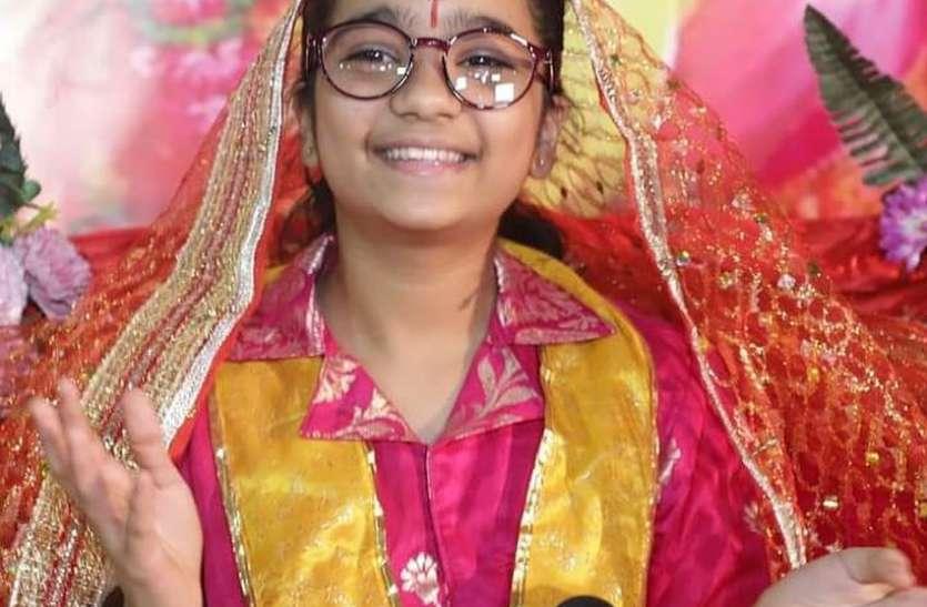 SURAT NEWS: 11 वर्षीया भाविका ने लाखों जन में भरा राम नाम का भाव