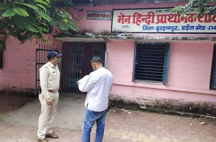 बुरहानपुर पुलिस ने 783 मामलों में 784 अपराधियों पर की बांडओवर की कार्रवाइ