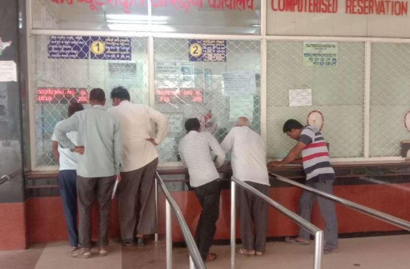 रेलवे स्टेशन पर यात्रियों के लिए खुला एक अतिरिक्त रिजर्वेशन काउंटर