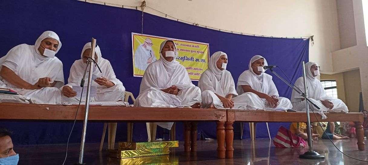 उपाध्याय भगवान चिकित्सक के समान थे-साध्वी डॉ. दर्शन प्रभा