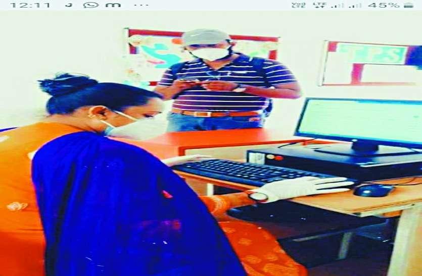 काम का जुनून ऐसा कि कम्प्यूटर सीखा और बन गईं 'स्मार्ट