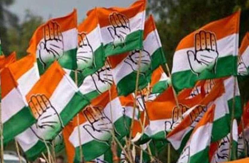 Rajasthan Bypolls 2021: कांग्रेस ने जारी की स्टार प्रचारकों की सूची, 6 मंत्रियों को भी मिली जगह