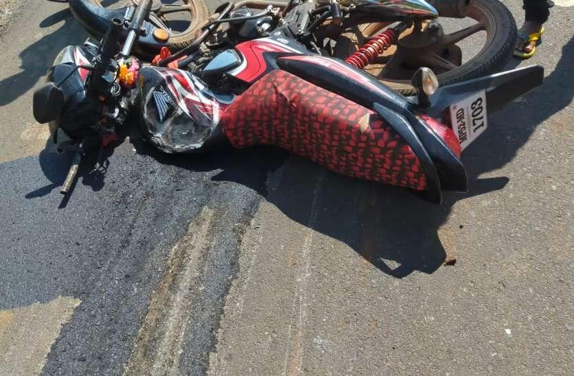 ट्रक ने बाइक को मारी ठोकर, दो की मौत