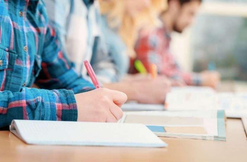 कॉलेज लेक्चरर भर्ती परीक्षा विवादों में, आरपीएससी ने दिए जांच के आदेश