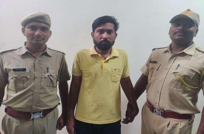 मुकदमे के गवाह को दी जान से मारने की धमकी, आरोपी गिरफ्तार