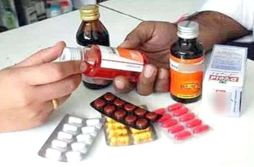 प्रत्येक जिले में हो एक जन औषधि स्टोर