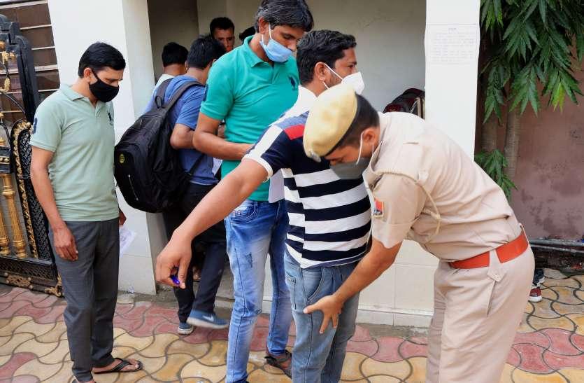 Head master exam: जेब में चला गया ब्लूटूथ, पुलिस कर रही जांच