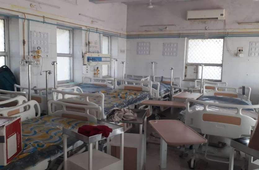 अत्याधुनिक उपकरणों से हाइटैक बनेगी आइसीयू, सरकार ने भिजवाए  59 लाख के चिकित्सा उपकरण