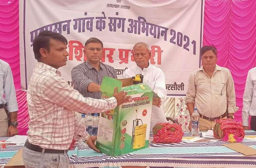 25 ग्रामीणों को जारी किए पट्टे, 50 श्रमिकों के बनाए जॉब कार्ड