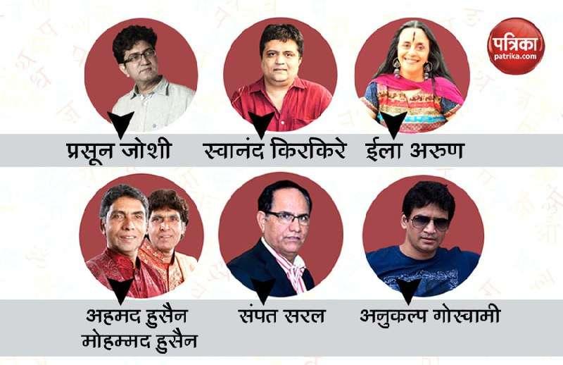 hindi_hain_hum_learn_and_compose_ghazal_win_prize_in_patrika.jpg