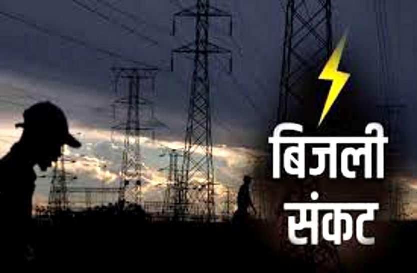 वैश्विक बिजली संकट की आहट पहुंची छत्तीसगढ़, Bhilai Steel Plant पर मंडरा रहा कोल संकट, उत्पादन होगा प्रभावित