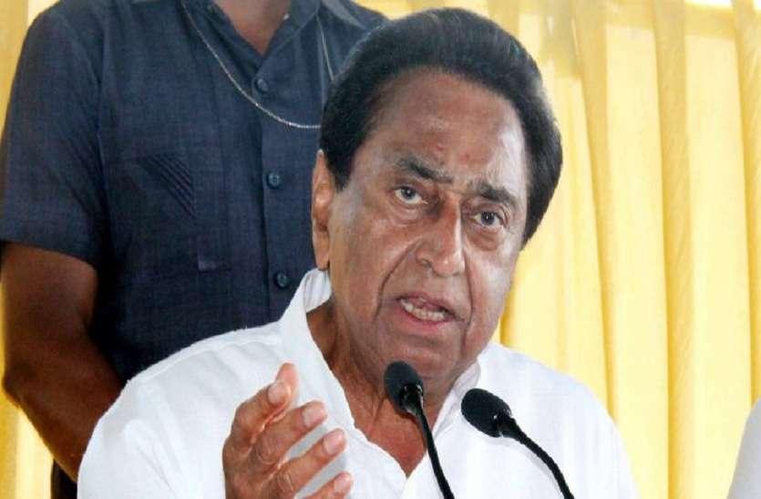कमलनाथ खण्डवा से करेंगे चुनाव प्रचार की शुरूआत, कांग्रेस के लिए प्रतिष्ठा की है सीट