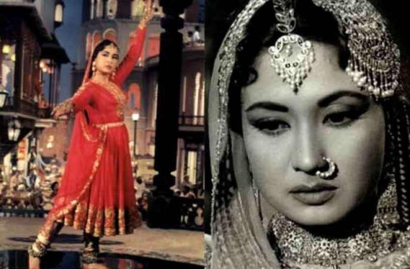 शराब का तो बस नाम हुआ, मीना कुमारी की जान धर्मेंद्र से मिली बेवफाई और उस थप्पड़ ने ली थी