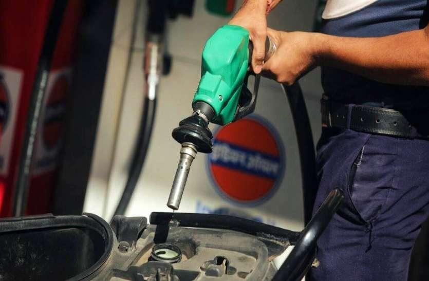 Petrol Diesel Price: बेकाबू हुए पेट्रोल और डीजल के दाम, जानिए क्या रही आज की कीमत