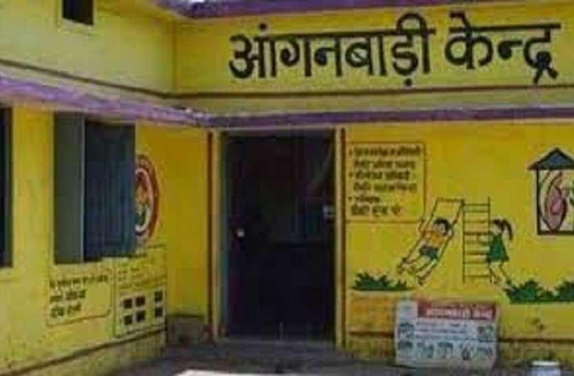 Nutrition scam in Jhalawar...पोषाहार वितरण में घालमेल, शिकायतों पर डाल दिया पर्दा