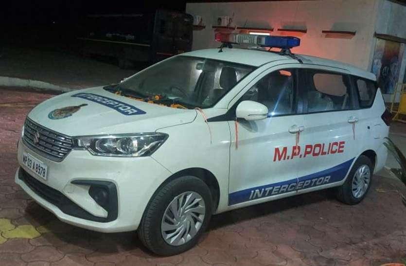 इंटरसेप्टर से वाहनों की गति नियंत्रित करेगी पुलिस