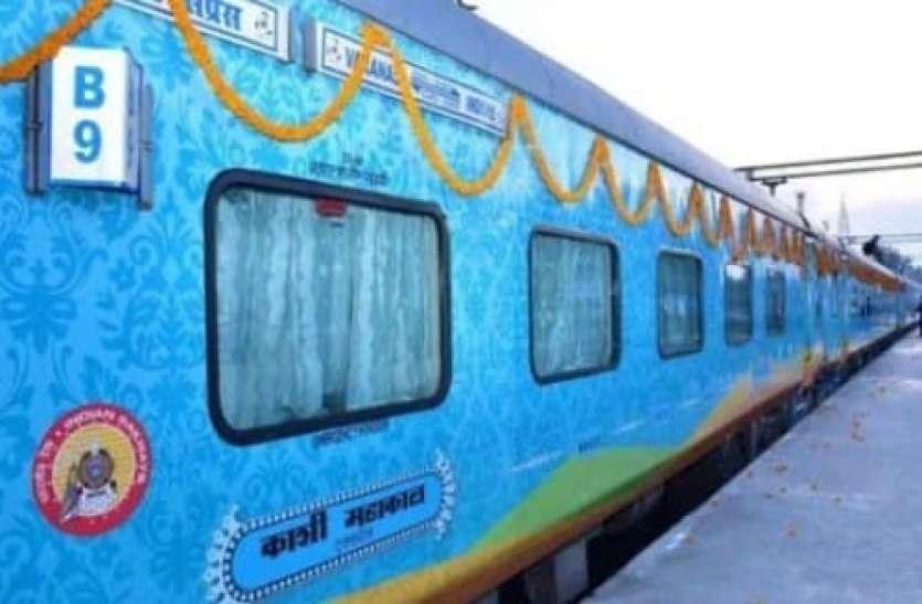 त्योहार को देखते हुए रेलवे आज से शुरू कर रहा ये ट्रेनें, जानिए टाइम टेबल और रूट