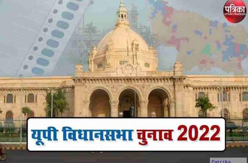 UP Assembly Election 2022: यहां सपा का तिलिस्म भेदने की कोशिश करेगी भाजपा और बसपा, दाव पर होगी अखिलेश की प्रतिष्ठा