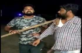 5-10 हजार रुपए में बिक जाती है यहां की पुलिस! आप भी देखें मवेशी तस्कर का ये वायरल Video