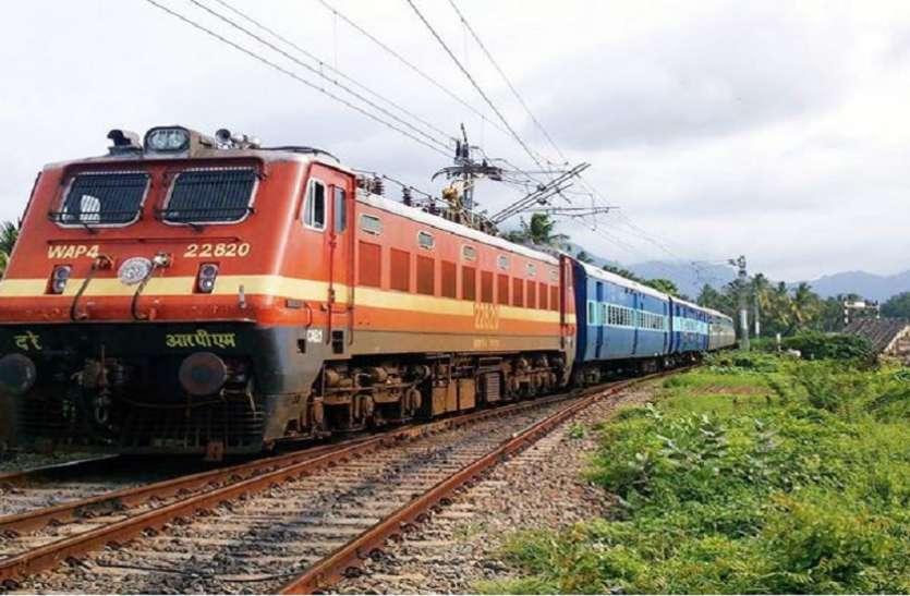 Indian Railway Recruitment 2021: 10वीं पास के लिए रेलवे में निकली बंपर वैकेंसी, यहां से करें अप्लाई