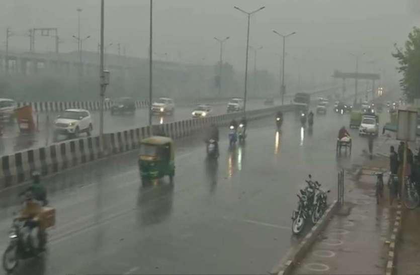 Delhi Weather News Updates Today: दिल्ली में गर्मी से मिलेगी राहत, बारिश का अलर्ट जारी