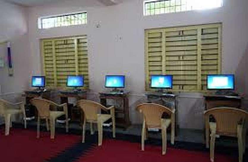 स्कूलों में अब आसान होगा कम्प्यूटर का ज्ञान